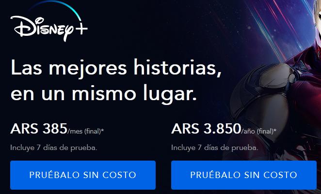Cómo contratar y suscribirse a Disney Plus en Argentina   Cómo ver Disney+ en Argentina