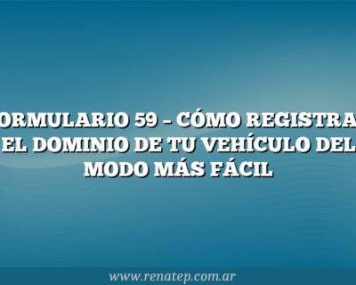 FORMULARIO 59 –  CÓMO REGISTRAR EL DOMINIO DE TU VEHÍCULO DEL MODO MÁS FÁCIL